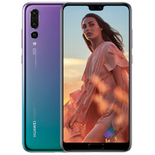 Huawei/Huawei P20 Leica three-camera full-screen P20Pro 6G running P10 original genuine mobile phone