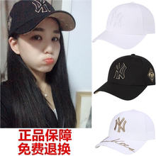 18 new men and women models summer Korea authentic MLB Yankees baseball cap ny cap LA hip hop hat tide
