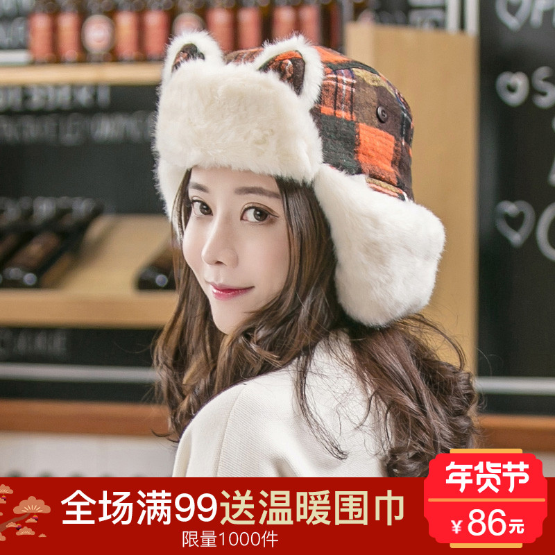 帽子女冬天户外雷锋帽韩版卡通护耳帽潮女士秋冬季保暖飞机滑雪帽