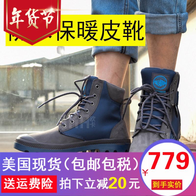 PALLADIUM帕拉丁高帮男鞋冬季新款情侣皮靴防水真皮保暖鞋73234