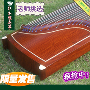 YZ-01 refined MAHOGANY / Yangzhou Tianyi Zheng playing guzheng teacher Li / authentic bag mail send a full set of selection