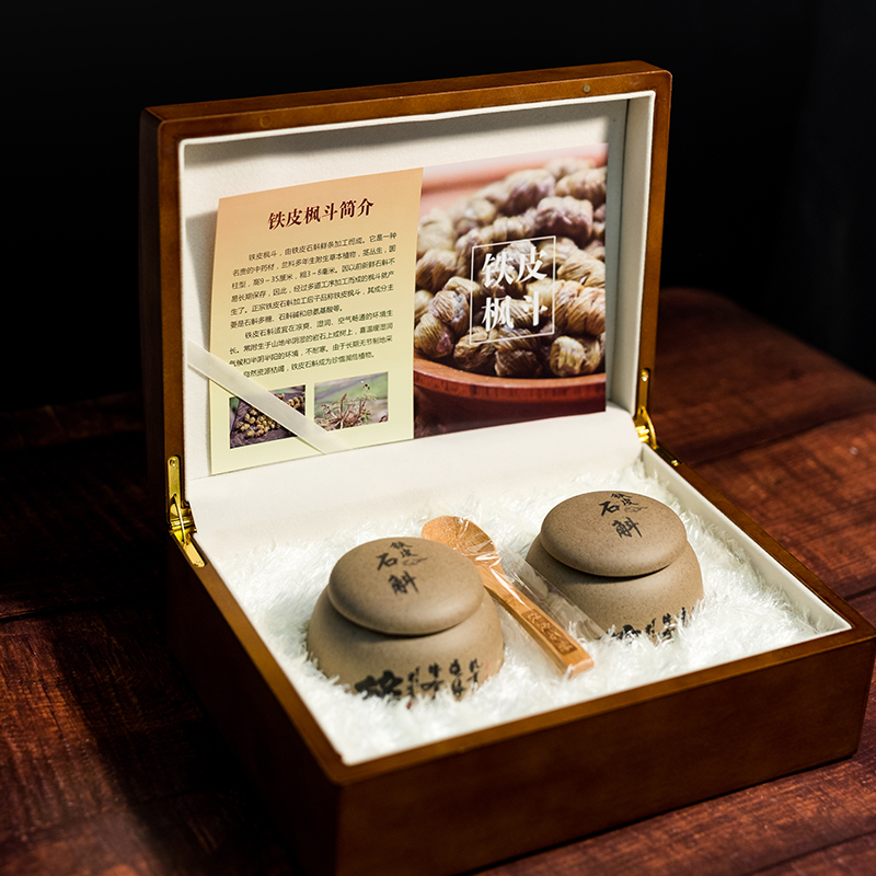Купить из Китая Дендробиум  через интернет магазин internetvitrina.ru - посредник таобао на русском языке