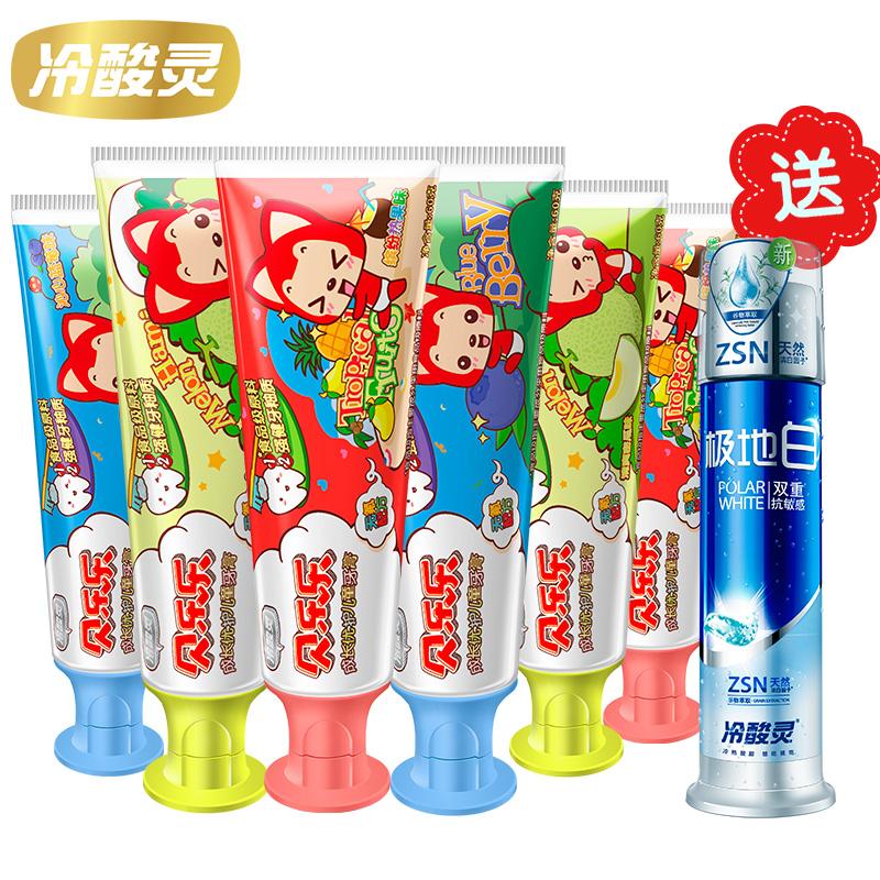 冷酸灵食品级原料水果味专业儿童牙膏套装6支