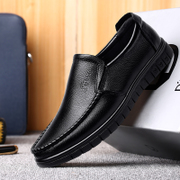 Mens Casual leather 2017 autumn winter new large size soft bottom shoes men and in the elderly father shoes