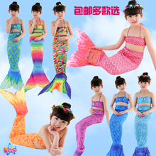 Child Mermaid Swimsuit Girl Mermaid Tail Girl Mermaid Apparel Swimsuit Three-piece Suit Pedal