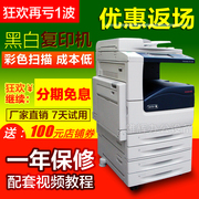 The new fourth generation Xerox 3060 3065 monochrome copier machine a3 with color scanning rental office