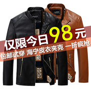 Every spring and autumn special offer Haining fur male Korean youth slim leather jacket collar machine thick coat tide wagon