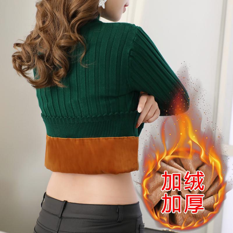 套头加绒毛衣加厚女冬保暖针织打底衫长袖修身百搭半高领大码短款