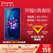 Die drop - down - kragen - huawei honor/ Glory, Glory, 8 JUGEND - version im flaggschiff - smartphones.