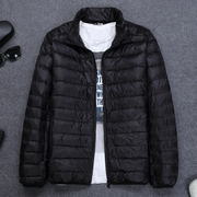 2016 new men's ultra slim down jacket slim collar short light coat size season clearance tide