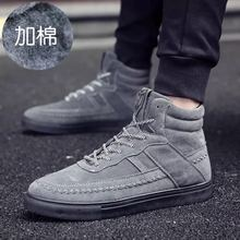 Spring leisure hightops male GZ Gobon shoes warm winter shoes shoes youth plus velvet shoes in winter snow