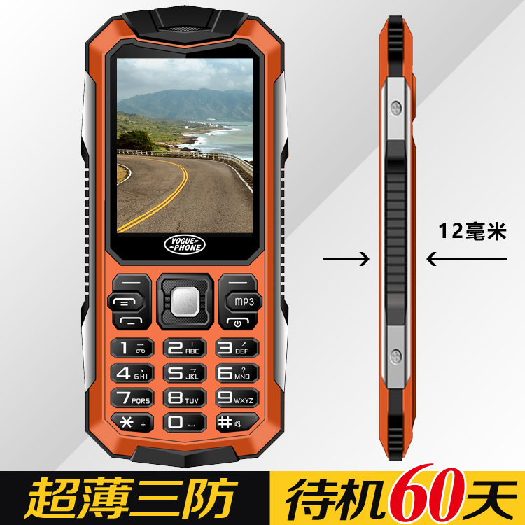 Ultra-thin is three old man phone military straight button is old machine long standby mobile telecom netcom
