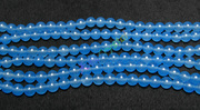 Exquisite natural aquamarine pulp nib semi-finished products ~ 40 cm long mail scattered beads to send spring line to pack