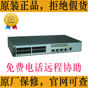 Brand new Huawei S5720s-28p-li-ac two-layer full Gigabit 28 Enterprise Switch Promotion Sale