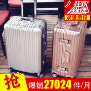 Draw bar box, universal wheel, 24 inch leather suitcase, travel case, aluminum frame suitcase, male 26 inch Korean version cipher box 20