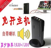 Gadmei TV2830E LCD widescreen TV box video converter TV display package mail