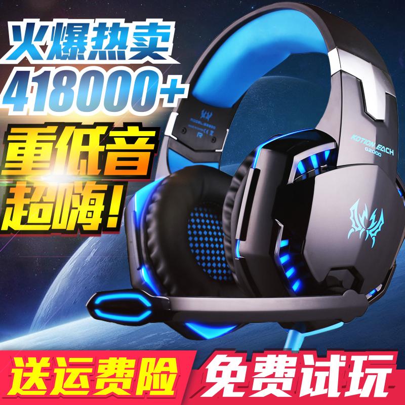 Купить из Китая Наушники / Гарнитуры через интернет магазин internetvitrina.ru - посредник таобао на русском языке