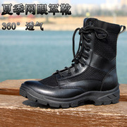 Summer men's outdoor breathable mesh super light army boots special leather combat boots 07 boots for tactical boots