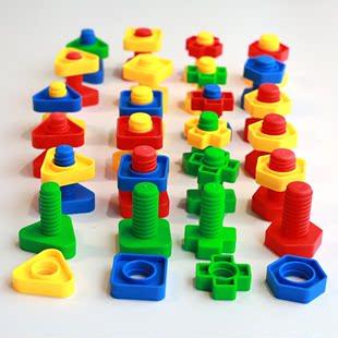 积木早教1-3岁拧螺母配对攻略宝宝拼插拼装益智玩具玩具v积木成人塑料螺丝积木图片