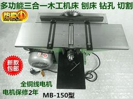 特价多功能木工锯刨台式电刨压刨机电锯小台锯木工刨床刨板机台刨