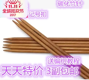 Bamboo needle knitting needle knitting needles knitting needle knitting needle tool accessories double batch of special offer