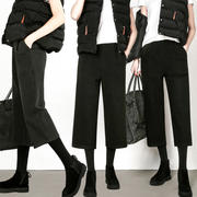 Wide leg pants female pants nine winter wool waist size loose straight pants pants seven South Korean students tide