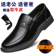 Thousands of camel leather winter men's business dress shoes leisure plush warm middle-aged and old dad shoes