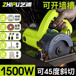 芝浦大功率工业工程级多功能锯木切瓷砖开墙槽云石切割机电动工具