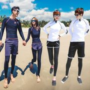 Korean diving suits, men and women split sleeves, surfing suits, sunscreen suits, speed drying, snorkeling lovers, jellyfish clothing
