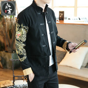 The young man ZhongShanZhuang suit Chinese collar suit Chinese costume and Chinese Korean slim style jacket