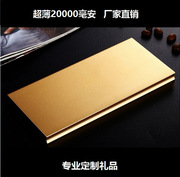 Ultra-thin mobile power 20000 ma mobile phone Universal book Charge PO Gift customization