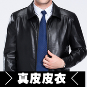 Special offer Haining spring men sheepskin leather leather jacket stand collar coat in elderly father tide