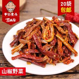 平仁食品专营店