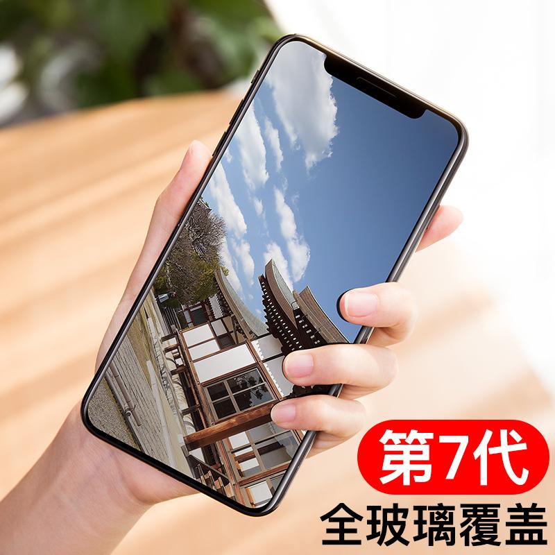 Купить Аксессуары для сотовых телефонов в Китае, в интернет магазине таобао на русском языке