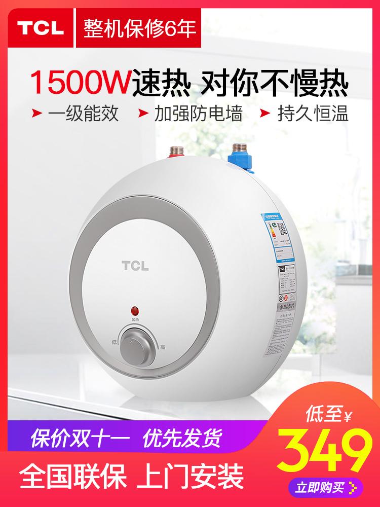 Купить Подогреватель воды кухонный в Китае, в интернет магазине таобао на русском языке