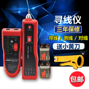 Packet 801 line finder anti - interference line finder wire - line telephone network line Inspection Engineer