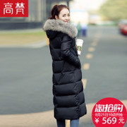 Gopher long knee down jacket girls long Korean fur collar slim season thickened broken code clearance treatment