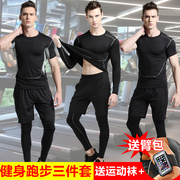 Fitness wear male suit three pieces quick dry short sleeved tights running sport suit basketball training gym suit