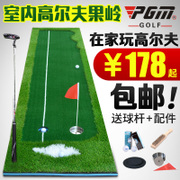 Invia il club! PGM Indoor Golf Set putter per coperta da allenamento con pista da ballo verde e artificiale