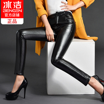 Ice-Clean Leather pants Female 2018 new style autumn and winter velvet thicken large size outside wear casual pants high waist pu leather trousers