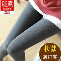 Ice clean autumn Big size Korean version thread Grey show Skinny foot pants