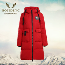 Bosideng down jacket 2017 new fashion girls long hooded jacket B70141120 thick Korean tide