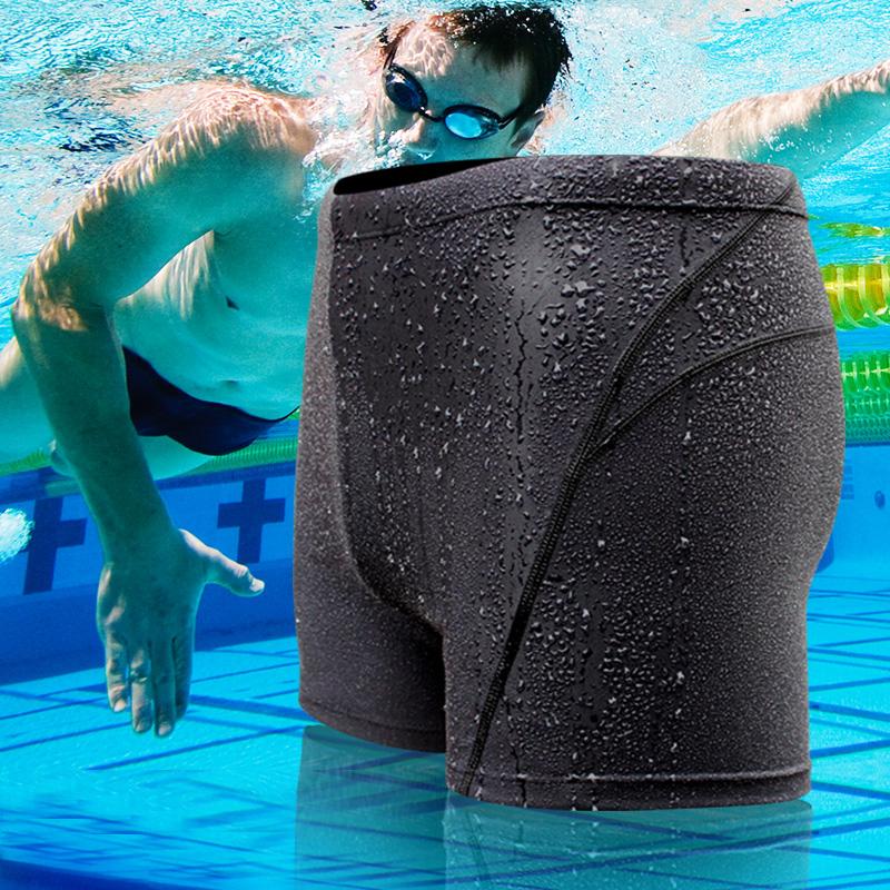 飞鱼泳裤游泳裤男士平角泳衣泡温泉防水速干运动成人装备大码泳装