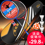Decoster m-fil single and double shot adult beginners genuine ultra light training couples take 2 piece suit racket
