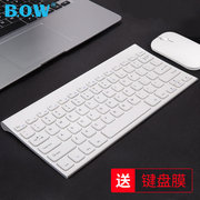 BOW World Airlines laptop battery, wireless keyboard and mouse set desktop computer Mini ultra-thin mute clidomys parvus