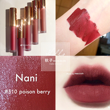 Thailand nani lip glaze velvet matte matte lipstick durable waterproof non-marking genuine red brown 510 dirty orange 528