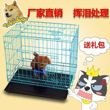 Shipping Tactic dog dog cage cage large dog cage for small and medium-sized dog dog cage golden retriever dog cage