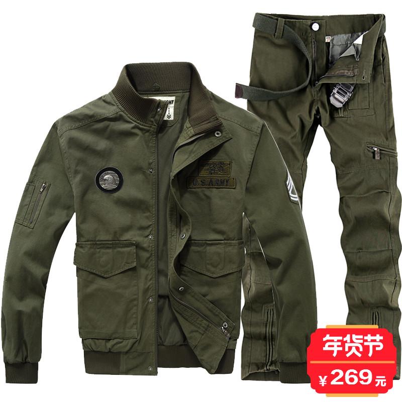自由骑士户外军迷服饰夹克作训迷彩套服耐磨野战飞行军装套装男士