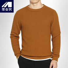 Ink Mens tee head of winter wheat knitted sweater 3131