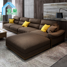 Yi nest solid wood Nordic fabric sofa living room complete modern minimalist washable corner small apartment furniture